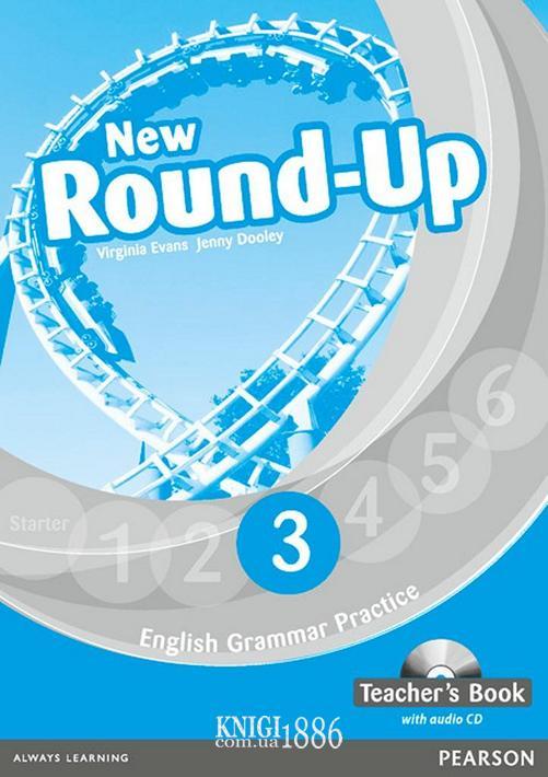 Книга для учителя «New Round Up», уровень 3, Virginia Evans, Jenny Dooley | Pearson-Longman