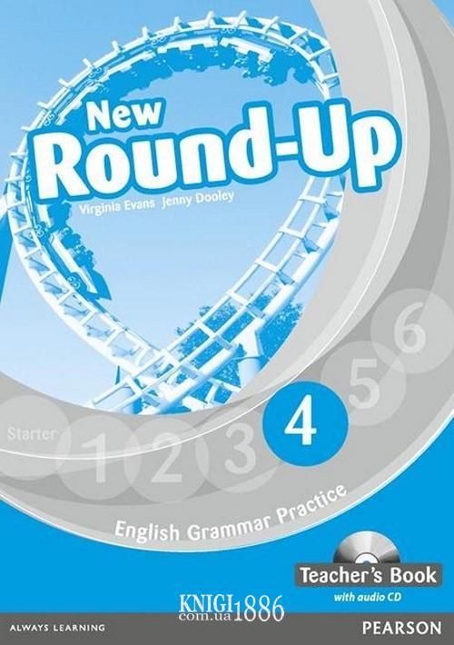 Книга для учителя «New Round Up», уровень 4, Virginia Evans, Jenny Dooley | Pearson-Longman