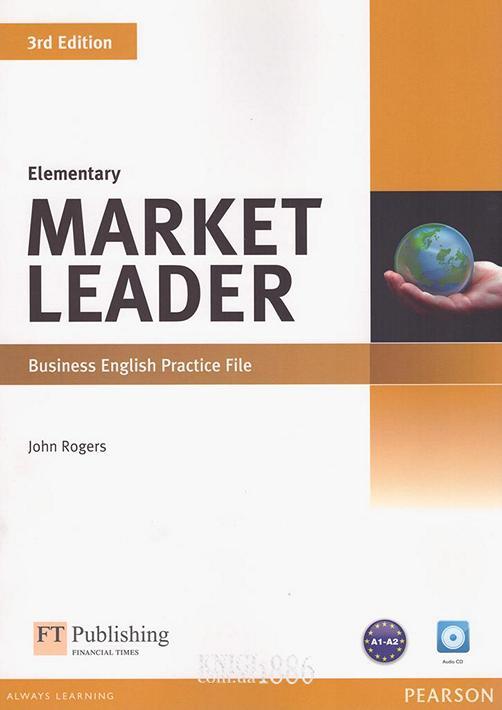 Рабочая тетрадь с аудиодиском «Market Leader» третье издание, уровень (A1) Elementary, David Cotton, Simon Kent, David Falvey | Pearson-Longman