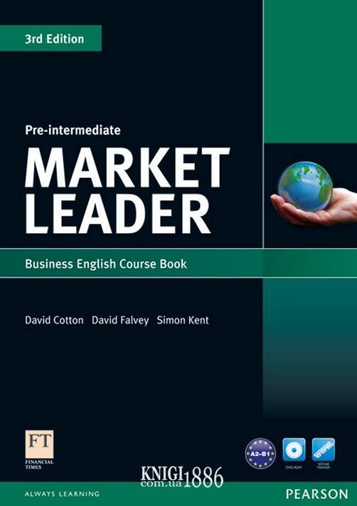 Учебник с диском «Market Leader» третье издание, уровень (A2) Pre-Intermediate, David Cotton, Simon Kent, David Falvey | Pearson-Longman
