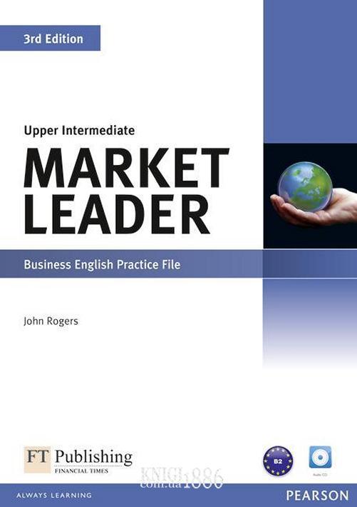 Рабочая тетрадь с аудиодиском «Market Leader» третье издание, уровень (B2) Upper-Intermediate, David Cotton, Simon Kent, David Falvey | Pearson-Longman