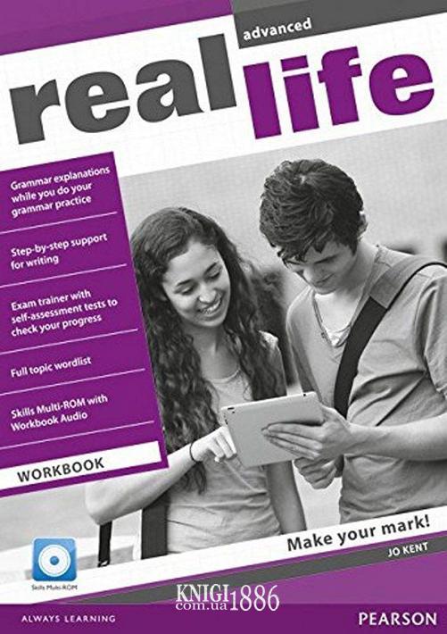 Рабочая тетрадь «Real Life», уровень (C1) Advanced, Sarah Cunningham, Peter Moor, Martyn Hobbs, Julia Starr Keddle | Pearson-Longman