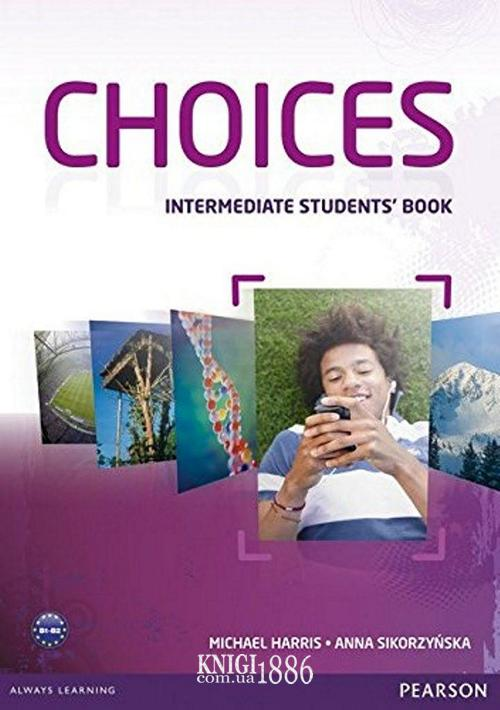 Учебник «Choices», уровень (B1) Intermediate, Michael Harris, Anna Sikorzynska | Pearson-Longman