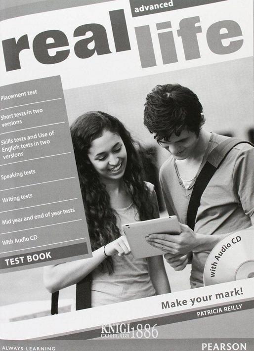 Тесты — упражнения «Real Life», уровень (C1) Advanced, Sarah Cunningham, Peter Moor, Martyn Hobbs, Julia Starr Keddle | Pearson-Longman