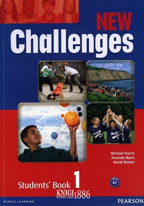 Учебник «New Challenges», уровень 1, Michael Harris, Amanda Harris, David Mover, Anna Sikorzynska | Pearson-Longman