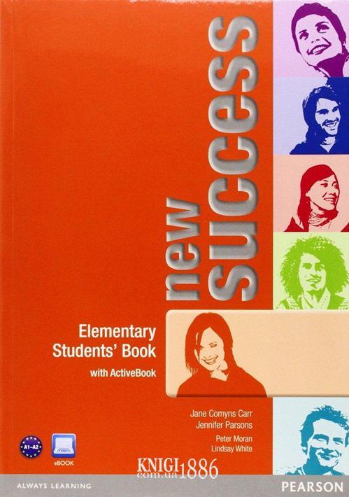 Учебник «New Success», уровень (A1) Elementary, Jeremy Day, Rod Fricker, Bob Hastings, Grant Kempton, Jo Kent | Pearson-Longman
