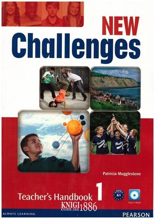 Книга для учителя «New Challenges», уровень 1, Michael Harris, Amanda Harris, David Mover, Anna Sikorzynska | Pearson-Longman