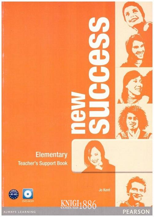 Книга для учителя «New Success», уровень (A1) Elementary, Jeremy Day, Rod Fricker, Bob Hastings, Grant Kempton, Jo Kent | Pearson-Longman