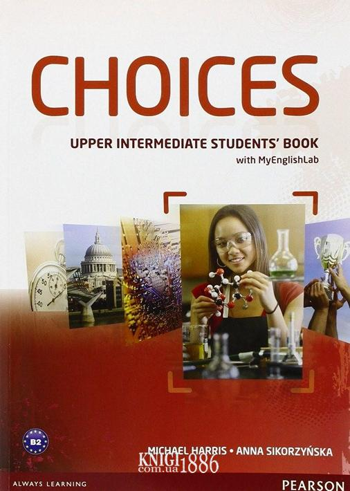 Учебник с онлайн поддержкой «Choices», уровень (B2) Upper-Intermediate, Michael Harris, Anna Sikorzynska | Pearson-Longman
