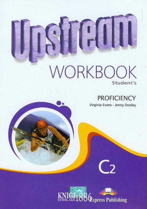 Рабочая тетрадь «Upstream» второе издание, уровень (C2) Proficiency, Virginia Evans | Exspress Publishing