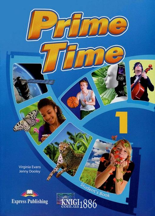 Учебник «Prime Time», уровень 1, Virginia Evans | Exspress Publishing