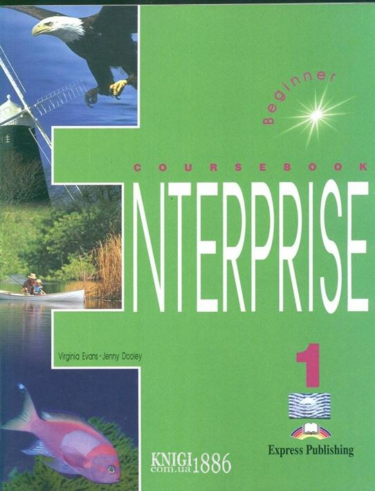 Учебник «Enterprise», уровень 1, Virginia Evans | Exspress Publishing