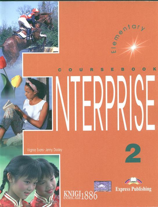 Учебник «Enterprise», уровень 2, Virginia Evans | Exspress Publishing