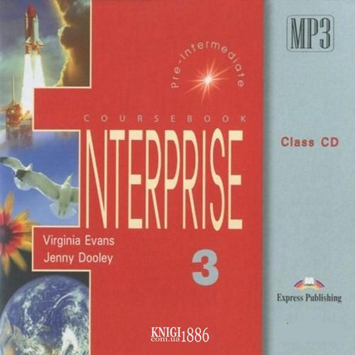 Аудио-диск «Enterprise», уровень 3, Virginia Evans | Exspress Publishing