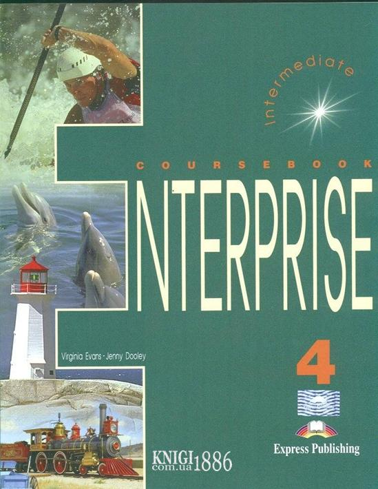 Учебник «Enterprise», уровень 4, Virginia Evans | Exspress Publishing