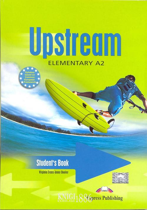 Учебник «Upstream», уровень (A2) Elementary, Virginia Evans | Exspress Publishin