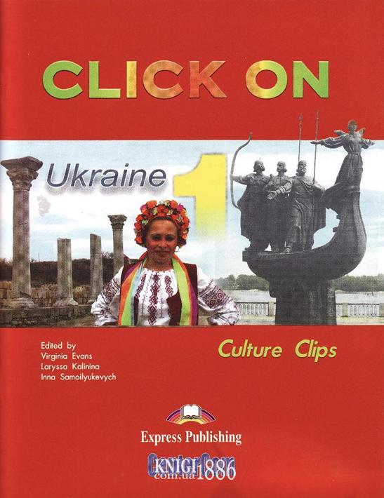 Упражнения «Click On», уровень 1, Virginia Evans | Exspress Publishing