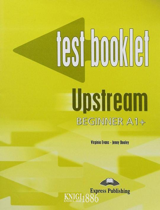 Тесты — упражнения «Upstream», уровень (A1) Beginner, Virginia Evans | Exspress Publishing