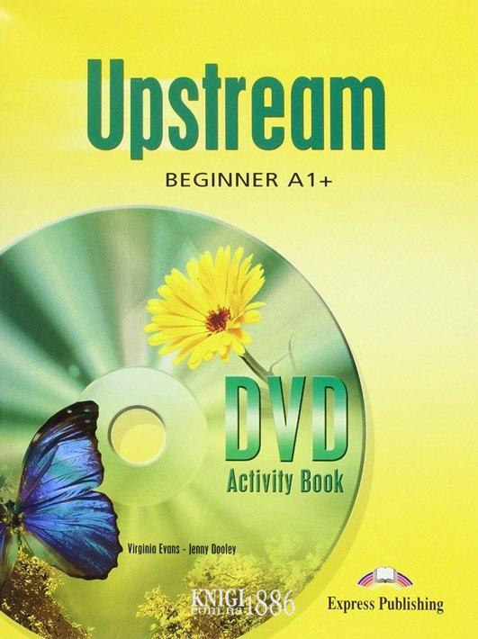 Рабочая тетрадь к видео «Upstream», уровень (A1) Beginner, Virginia Evans | Exspress Publishing