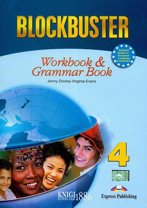 Рабочая тетрадь с грамматикой «Blockbuster», уровень 4, Jenny Dooley | Exspress Publishing