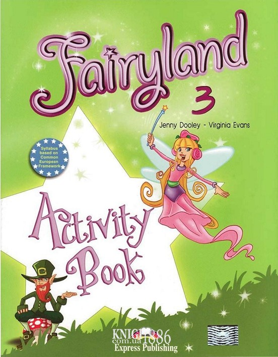 Рабочая тетрадь «Fairyland», уровень 3, Jenny Dooley | Exspress Publishing