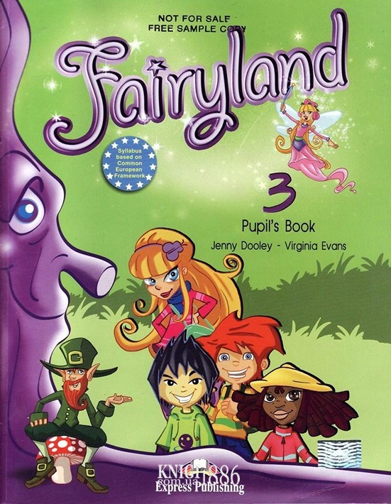 Учебник «Fairyland», уровень 3, Jenny Dooley | Exspress Publishing
