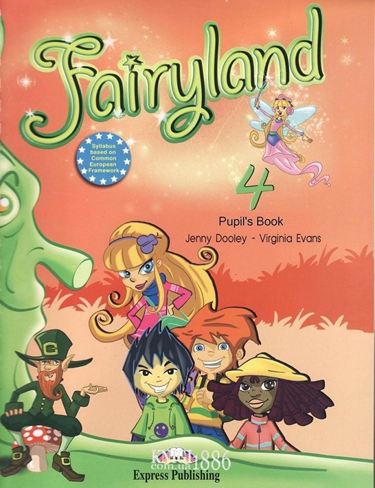 Учебник «Fairyland», уровень 4, Jenny Dooley | Exspress Publishing