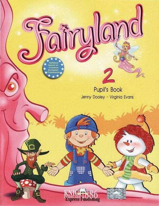Учебник «Fairyland», уровень 2, Jenny Dooley | Exspress Publishing