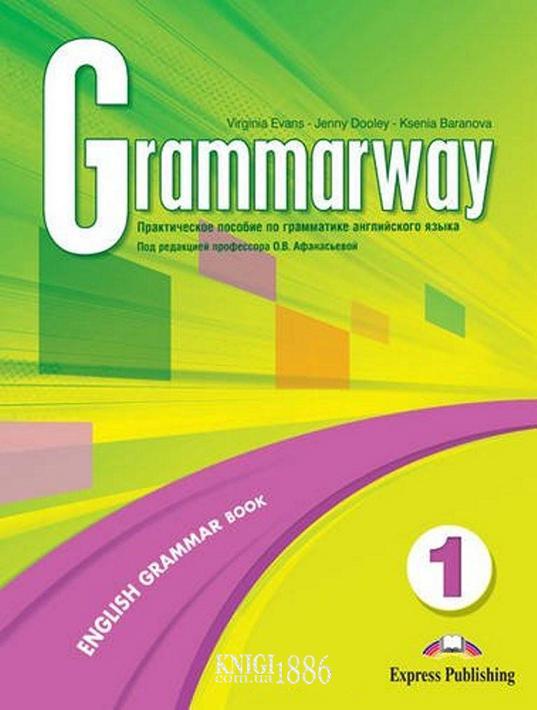 Учебник «Grammarway» новое русское издание, уровень 1, Jenny Dooley | Exspress Publishing