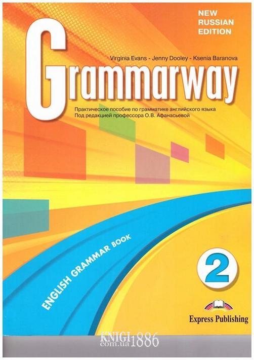 Учебник «Grammarway» новое русское издание, уровень 2, Jenny Dooley | Exspress Publishing