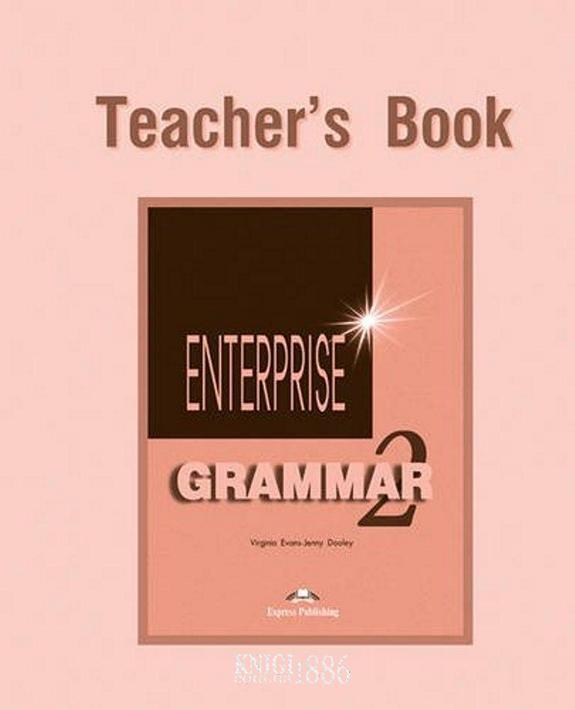 Ответы к упражнениям «Enterprise», уровень 2, Virginia Evans | Exspress Publishing