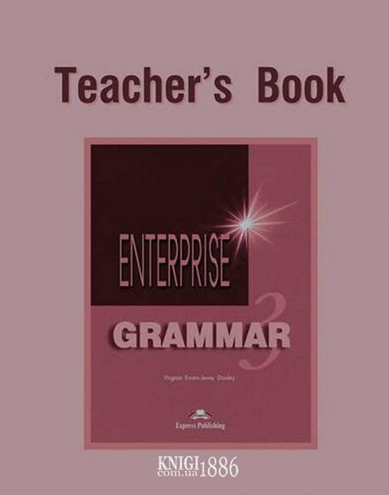 Ответы к упражнениям «Enterprise», уровень 3, Virginia Evans | Exspress Publishing