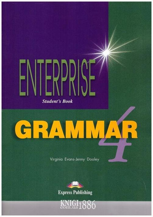 Упражнения «Enterprise», уровень 4, Virginia Evans | Exspress Publishing