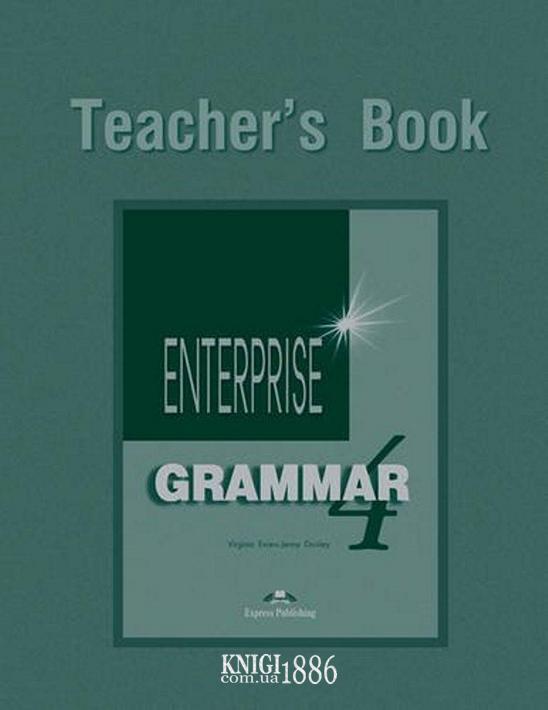 Ответы к упражнениям «Enterprise», уровень 4, Virginia Evans | Exspress Publishing