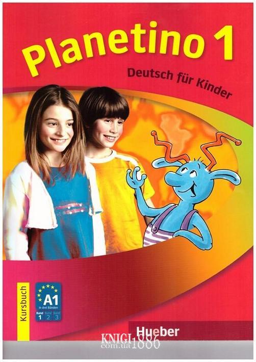 Planetino 3 Arbeitsbuch Решебник